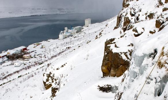Víðara skot, hér sést út Seyðisfjörðinn.