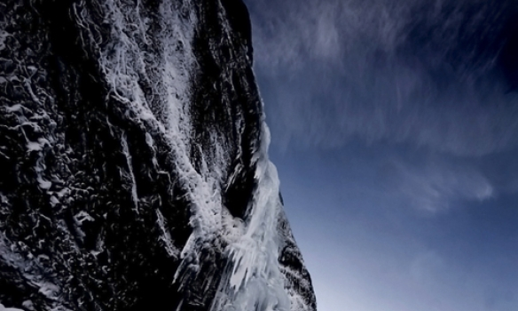 The duck pitch, WI 4 40m