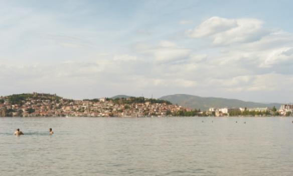 Ohrid vatn